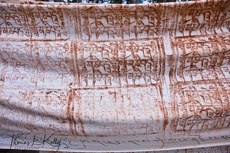 Prayer Flag, Gyalthang