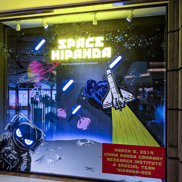 "Hipanda storefront. ""Space exploration and sanitation""."