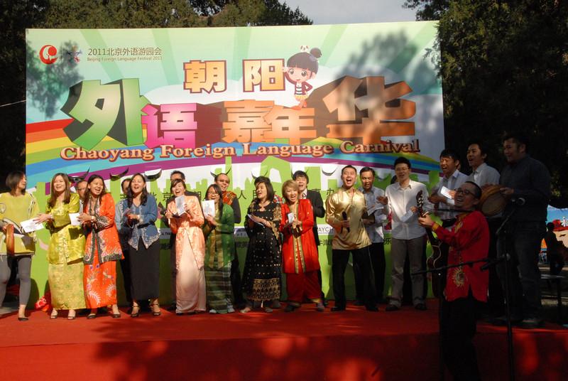 [20111015] Beijing Foreign Language Festival (81).JPG