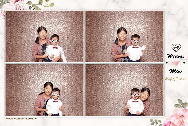 8.31_Mini.Weiwei82.jpg