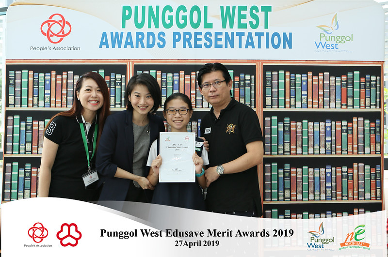 Punggol West EMB-26.jpg