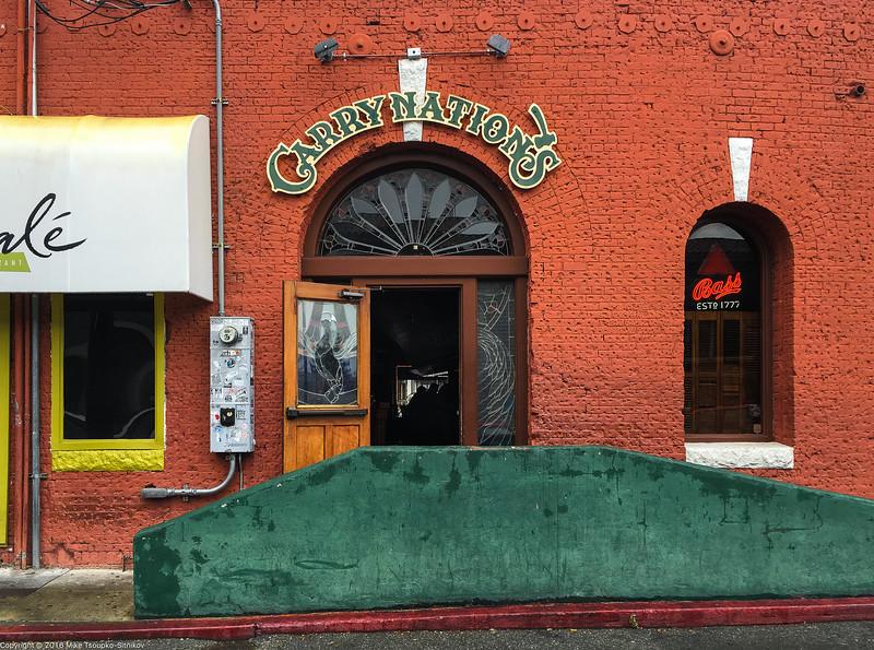 A pub in Los Gatos