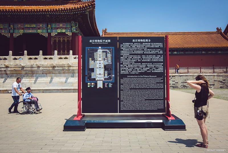 China-AkshaySawhney-3767.jpg