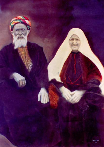 Issa Jaber Shomali and his wife Azizeh