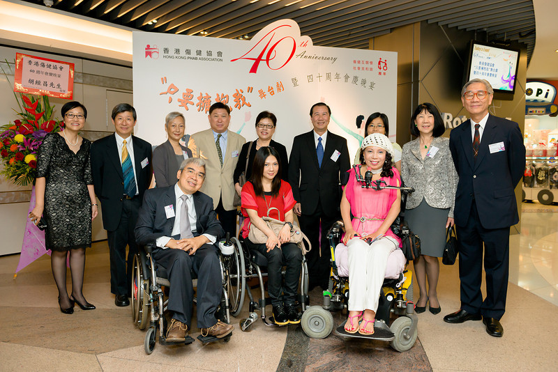 HKPHAB_029.jpg