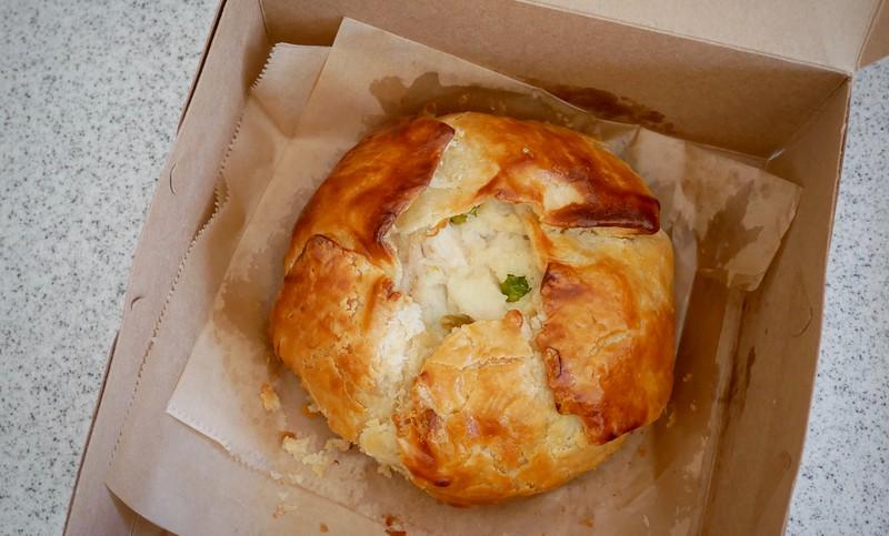Fire Island savory chicken & vegetable galette
