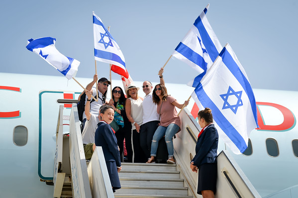May 11, 2017 - Arrival to Israel