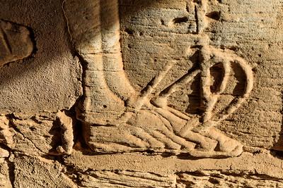 Reliefs in Pyramide, Westliches Pyramidenfeld von Meroe