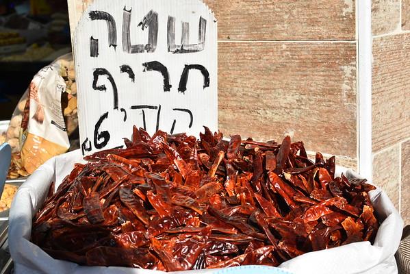 Lewinsky Street  Market  Tel Aviv Nov 2017