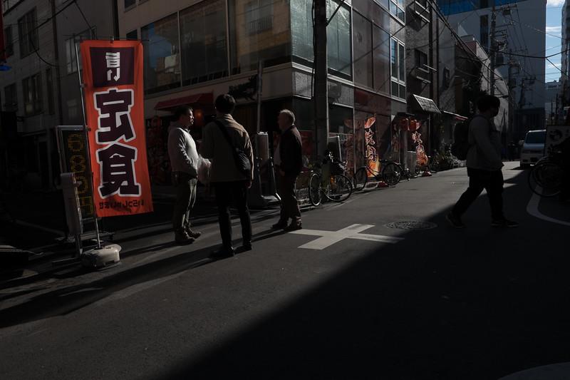 2019-12-21 Japan-413.jpg