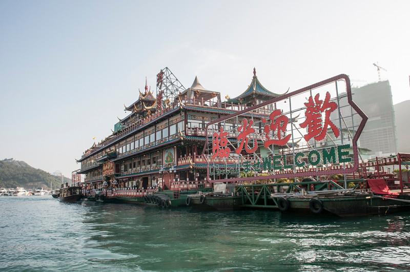 FloatingRestaurant01.jpg