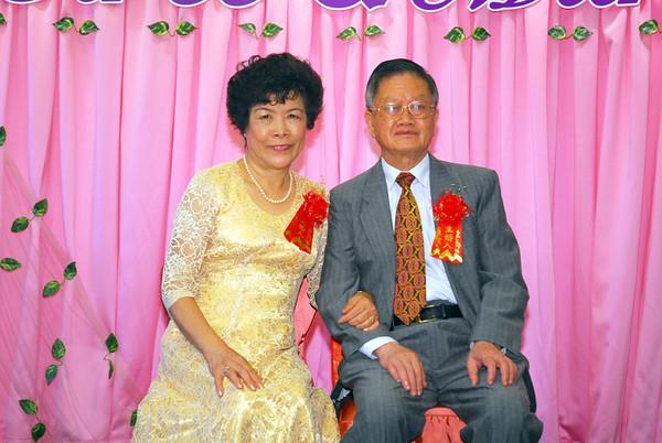 My dear parents