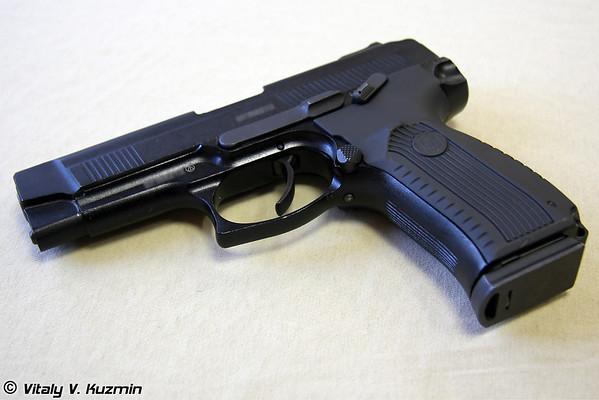 Yarygin 9 mm PYa (MP-443 Grach) pistol