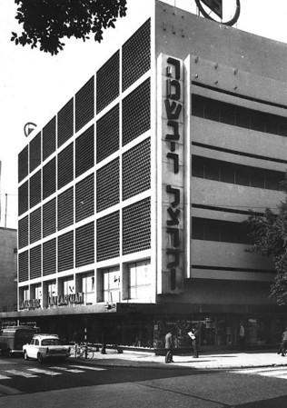 Hamashbir Latzarchan Department Store - 1954-1957
