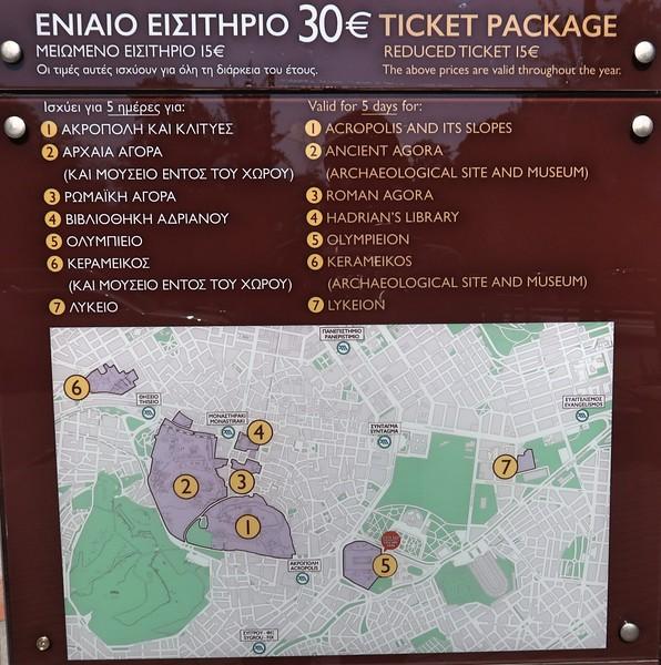 IMG_7723-ticket-package.jpg