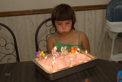2007-09-02 Chantel's 8th BD Party