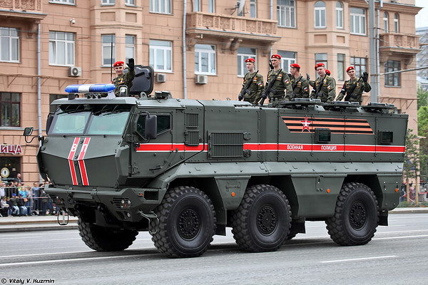 Moscow Victory Parade Vehicles, 09 May 2019