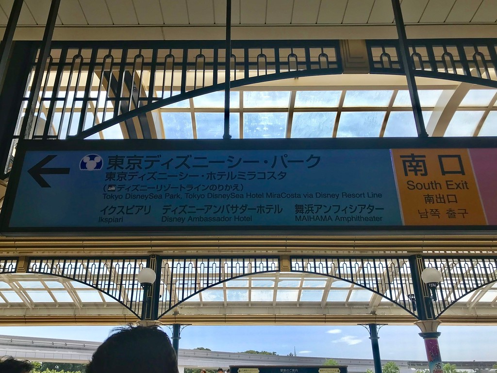turn left for DisneySea