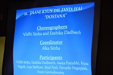 Dance 11 - Jaane Kyun Dil Janta Hai