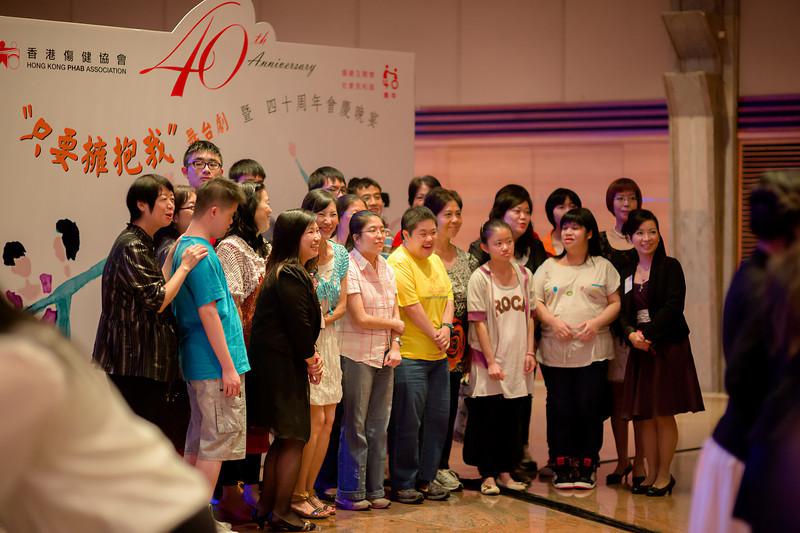 HKPHAB_329.jpg