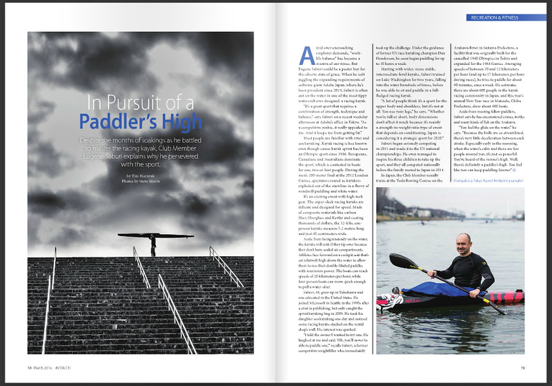 intouch-march-2016-eugene-saburi-kayaking-article.jpg