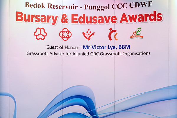 012818  BRP Crest RC Bursary & Edusave 2018 (Part 1)