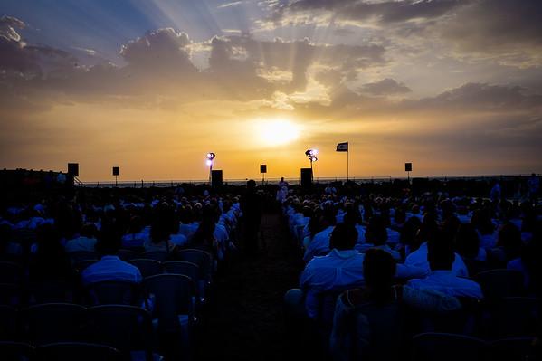 May 18, 2017 - Closing Ceremony