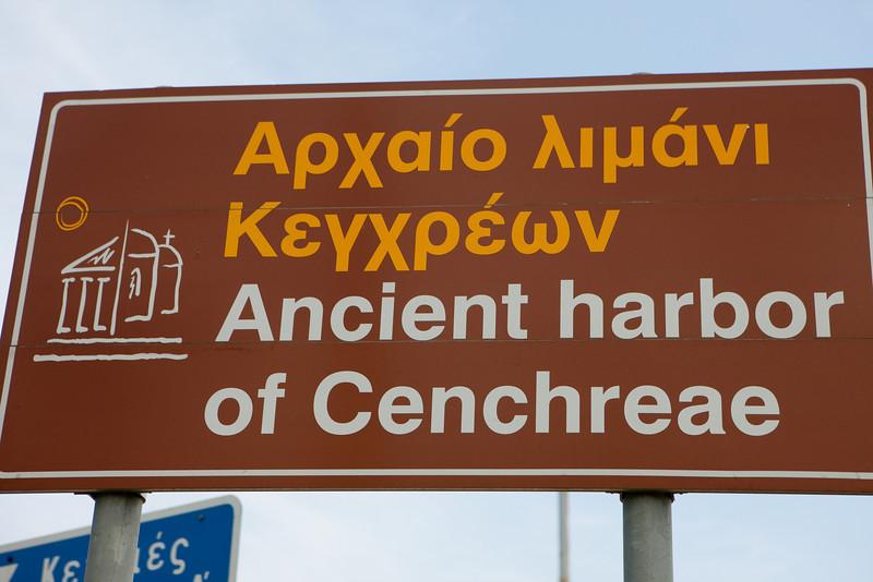 Greece-4-2-08-32739.jpg