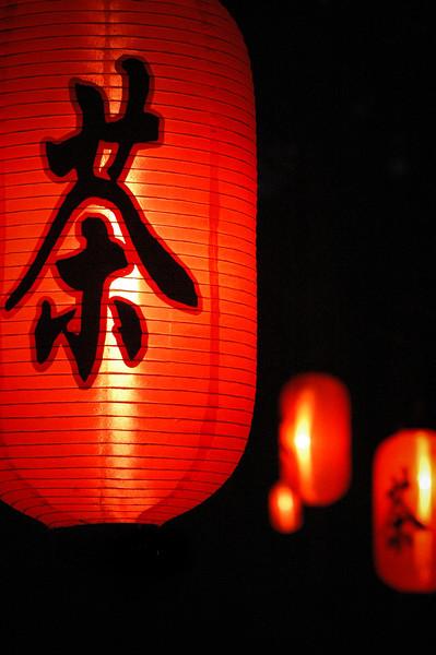 Hong Kong China April 2009 097.jpg