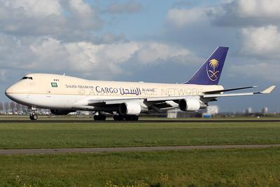 Saudi Arabian Cargo
