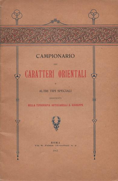 Catalog of Oriental types. Tipografia Artigianelli di Roma (1913).