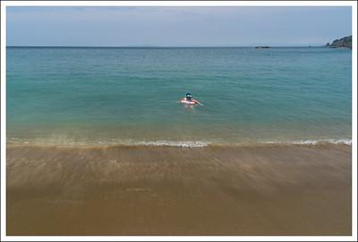Koganei Beach