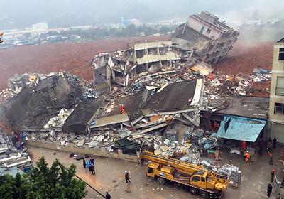 2015-12-20 Massive mudslide in China
