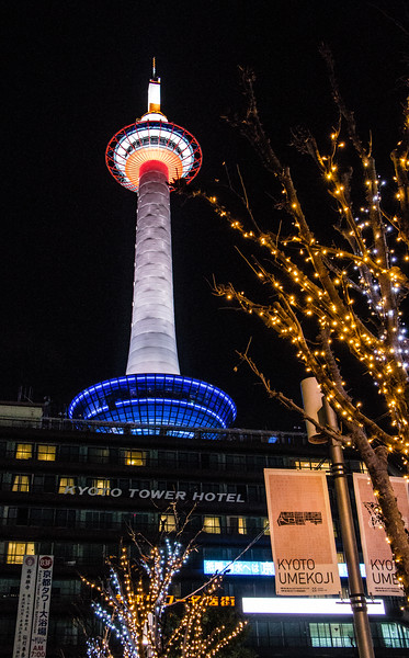 KYOTO TOWER, Kyoto, Japan