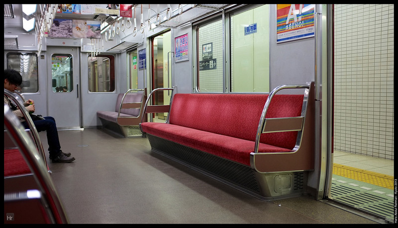 The Kyoto Subway  Kyoto 2013