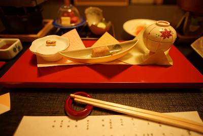 JaponDec2014