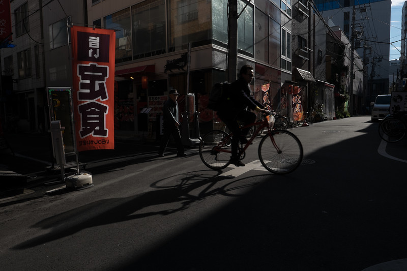 2019-12-21 Japan-425.jpg