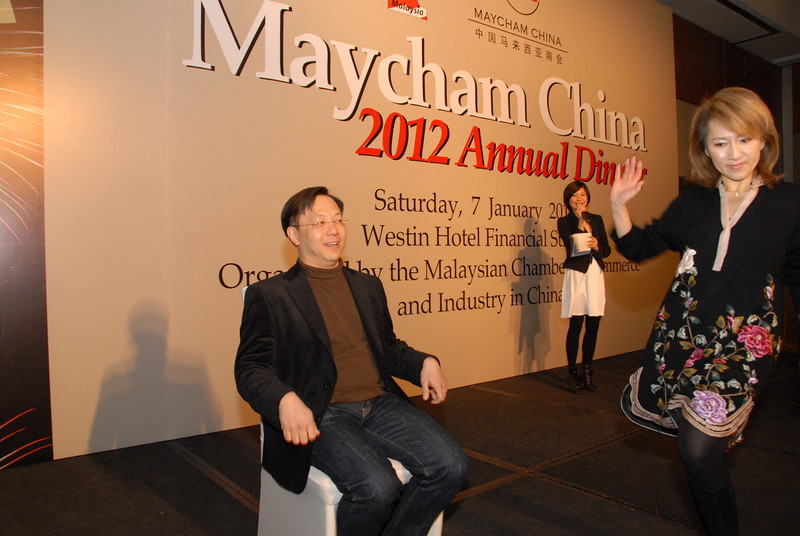 [20120107] MAYCHAM China 2012 Annual Dinner (81).JPG