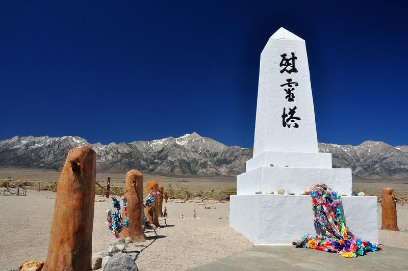 Manzanar Memorial, outside Independence, CA