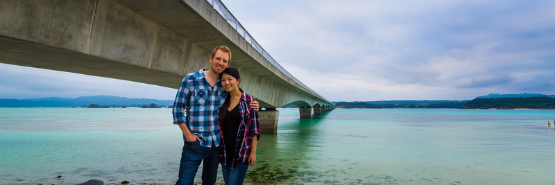 Kouri Island Bridge Portrait