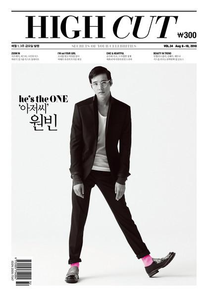 Magazine 2010 (Aug-Dec)