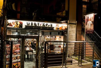 Ikinari Steak E10th Street Lower East Side NYC