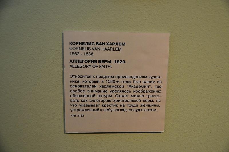 PushkinMuseum-20.jpg