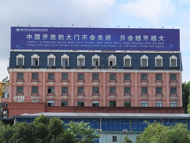 IMG_4436-advertising-in-china.JPG