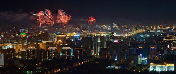 Beijing National Day Firework