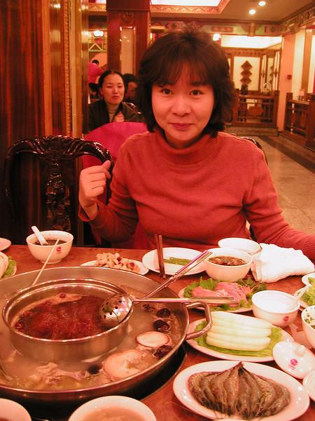 Beijing dinner  - 2001 Beijing