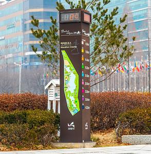 Jeongbalsan (Ilsan Lake Park)