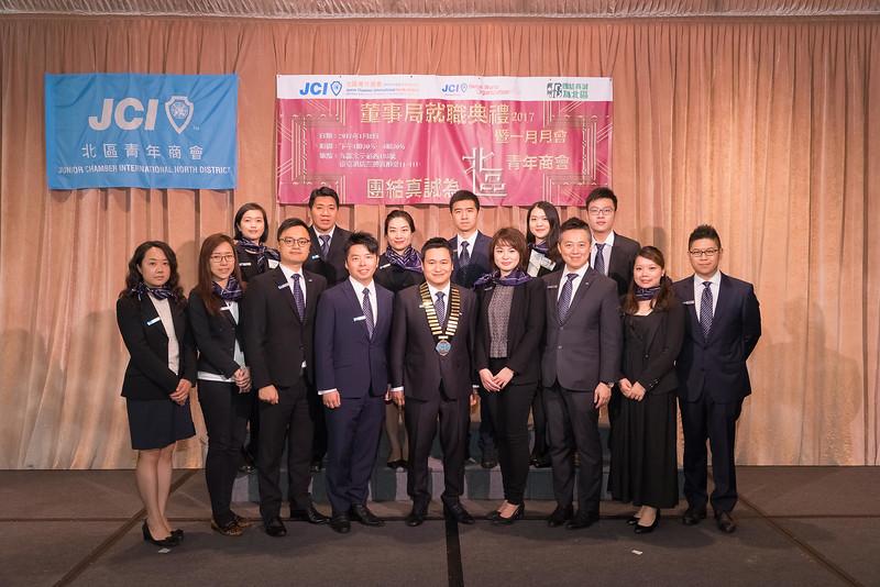 20170108 - 2017董事局就職及暨一月月會