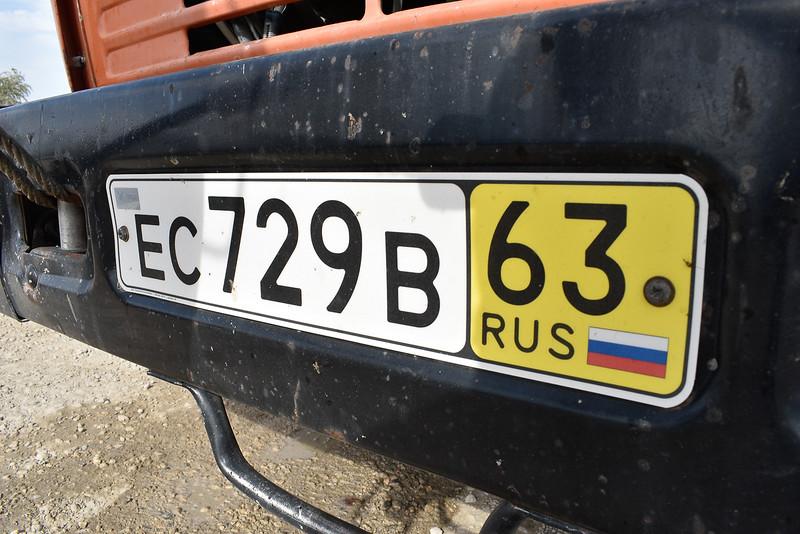 Usbekistan  (336 of 949).JPG