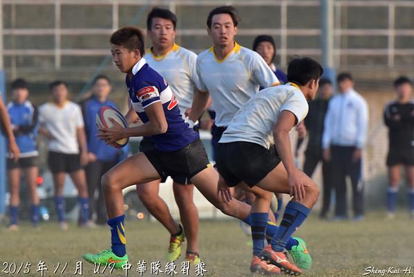 2015年U19亞洲盃中華代表隊練習賽